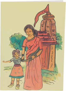Indian Mother on a greeting card.